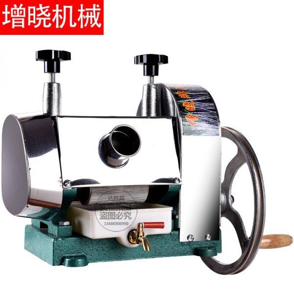 Manual Cane presser Juice exactor