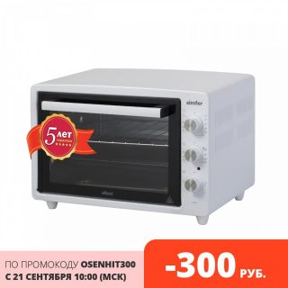 Microwave Ovens Simfer M34 kitchen appliances electric mini oven