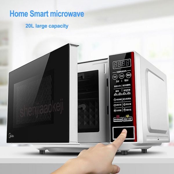 Microwave oven household intelligent
