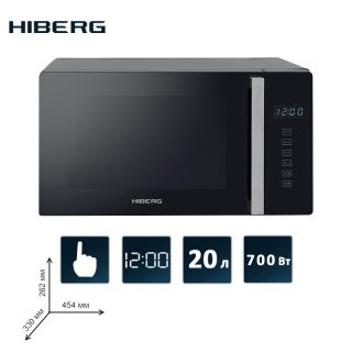 Microwave Oven HIBERG VM 4088 B without turntable