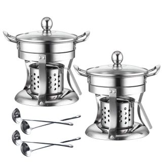 2 Pack Shabu hot pot Stainless Steel