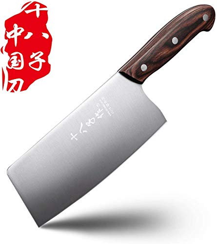 Chinese Knife SHI BA ZI ZUO Vegetable Meat Knife 6.7-inch Stainless Steel Slicer Cleaver, Wooden Handle with Moderate Weight